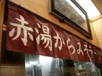 060802_Yokohama_04.jpg